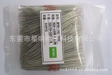 供應 100K 3950 1% 玻璃封裝NTC熱敏電阻(適用微波爐控制板上)
