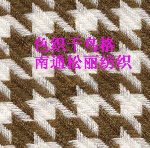 色织 提花面料光边布金眼丝弹力布.提花布.剪花布