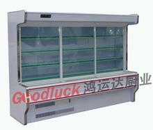 厂家直销铜管1.6豪华点菜柜配菜柜冷藏柜展示柜麻辣烫柜全国联保