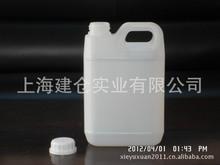 塑料桶生产厂家HDPE吹塑防盗盖通用包装塑料瓶2.5升化工桶