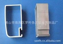 供應國標、高強度、價優絲印網框鋁材