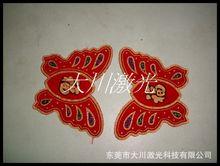 厂家承接服装印花裁片激光切割加工 商标织唛布料印花裁片激光
