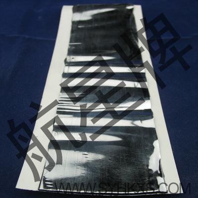 厂家直销 汽车丁基胶带 汽车防水胶带 航星牌 HX5802
