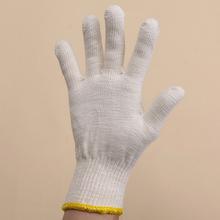 棉纱手套安全防护手套 棉纱作业手套 全棉纱手套 线手套 纯棉