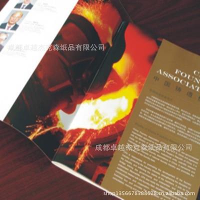 宣传册彩印 高档 画册设计制作 广告设计画册公司直供精装册子