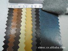 豬皮紋 pvc人造革 鞋皮具納帕紋 托底禮品盒針紋 小孔紋里料5002