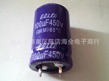 大量供应拆机电容400V100UF 100UF450V