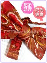 〖專業生產〗各種紅色商務領花男士領結休閑領帶真絲領帶