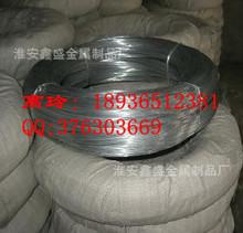 淮安鑫盛厂家订制回形针用低碳镀锌改拔光亮铁丝价格