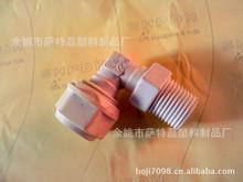 管接头 塑料接头 直径16 水暖接 尼龙接头