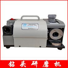 台湾品质 便携式钻头研磨机 质保二年 可修磨钻头横刃