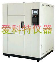 惠州广州中山佛山深圳冷热冲击试验箱维修、保养修理日本进口设备