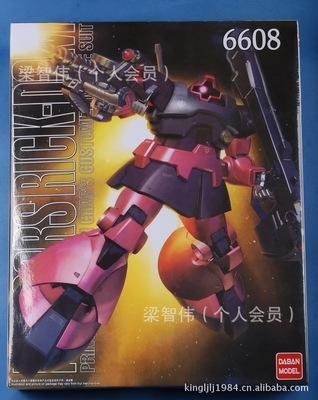 大班模型 MG高達1:100 【6608】夏亚专用红里克大魔