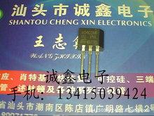【诚鑫电子】长期供应原装进口拆机 X0403MF 质量保证 诚信经营