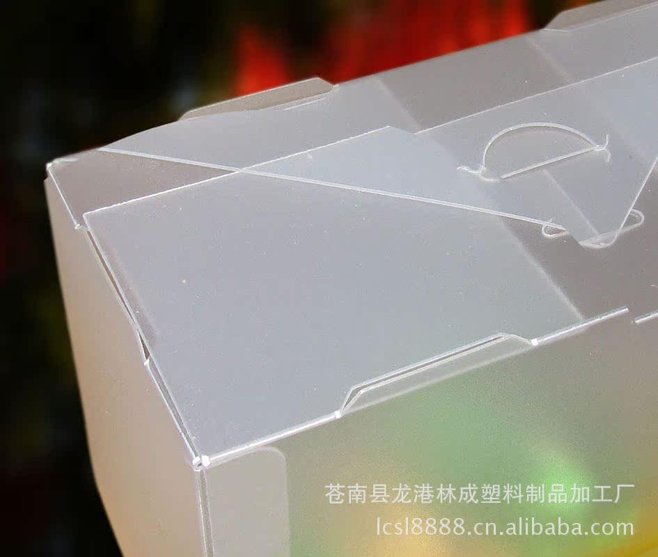 礼品包装盒 高品质 pet透明环保塑料礼品包装盒 阿里巴巴