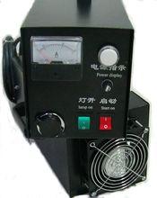 供应 手提式UV机  手持式UV机 2KW 专用UV烤漆灯  上光机