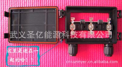 新款驾到!圣亿能源新款接线盒PV-SY023连体接线盒 可带2-3个管