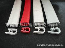 供應PVC橡膠U型密封條 包邊裝飾條 汽車密封條 可定制 廠家直銷