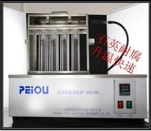 上海沛歐SKD-08S消化爐 八孔智能紅外數顯消化爐