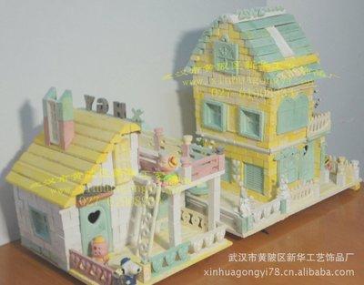 供应2012升级版益智儿童石膏拼装积木别墅房子模具027-61908933