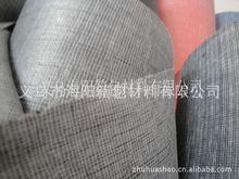 專業生產0.8雙面針織托底料|PVC人造革|PVC托底料|托底革