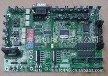 厂家供应广东印刷电路板