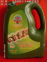 回流焊-波峰焊-STM贴片机专用链条油-高温合成链条油