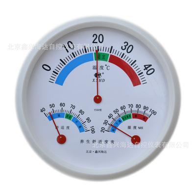 舒适温湿度计、不快指数计、YS50型温湿度表
