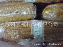 供應越南天然橡膠3L  標膠3L 越南標膠3L