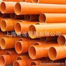 廠家直銷PVC-C高壓電力電纜保護管  高壓保護套
