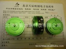 供應CPP-45-500歐姆(特價)
