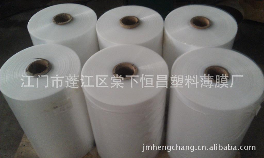 加工定制灌装水设备的超透明的PE包水膜塑料薄膜 380MM*0.08MM