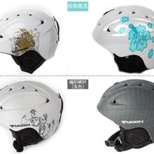 MOON成人雪盔 滑雪头盔成人 滑雪护具 滑雪用品