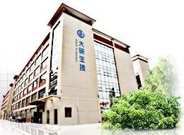廣州市大研生物技術有限公司