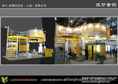 提供加工定制定做纺织机械展(ITMA)特装展台展位设计搭建制作服务