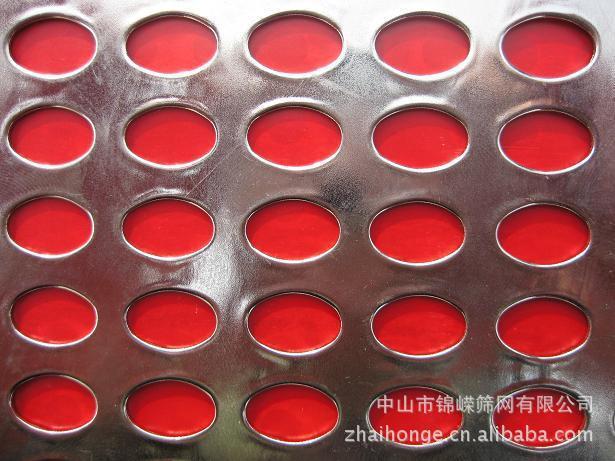 【厂家供应优质】冷板冲孔网 镀锌冲孔网 不锈钢冲孔网