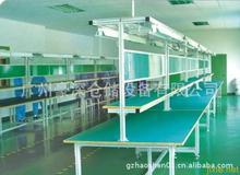 加工订做生产线工作台广州防静电平板线中山流水线价格