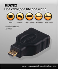 HDMI轉micro轉接頭,HDMI A TO D Adapter,HDMI TYPE D 轉換頭