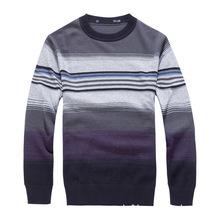 专柜品牌品牌折扣羊毛衫HSWD4H048 秋装条纹休闲圆领毛衣男士毛衫