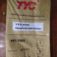其他竹木包装制品F71-713