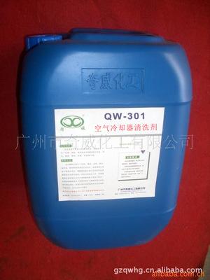 船舶清洗剂 除油除锈除碳系列产品