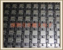 【卓越电子】低价供应 WM9715G 全新现货 一片起发