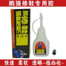 高纯水制取设备6C9FDAB8-69855