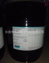 道康宁导热A/B灌封胶 线路板防水灌封胶 LED电源导热灌封胶CN8760