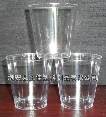 一次性塑料杯 7盎司 專業生產廠家 200ML 【可定制廣告】