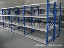 供应货架-仓库货架-中型货架 仓库货架定制多层 青岛钢材建材专用