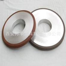 厂家供应质优金刚石砂轮,CBN砂轮