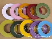 厂家直销 仿真花花杆径绿胶带 19种颜色可选 干花花艺纸胶带 30y