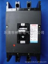 厂家直销上海人民塑壳式断路器DZ20Y-400[全国低价批发]
