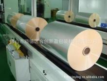 供應優質Bopp霧面保護膜/消光膜/啞膜/隱形膠帶膜(25~50um)